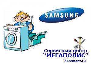 Правильный ремонт стиральных машин Samsung своими руками