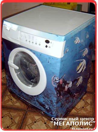 стиральная машина Rosenlew инструкция на русском - фото 9