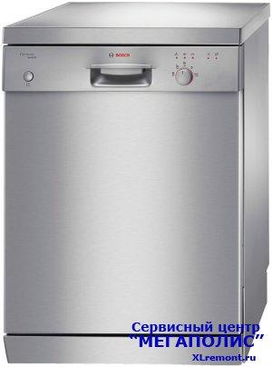 Быстрый, недорогой и качественный ремонт посудомоечных машин Bosch