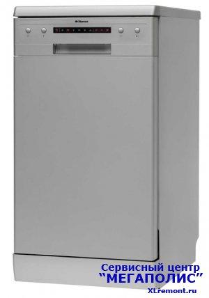 Профессиональный ремонт посудомоечных машин Hansa