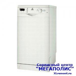 Обслуживание и ремонт посудомоечных машин Indesit