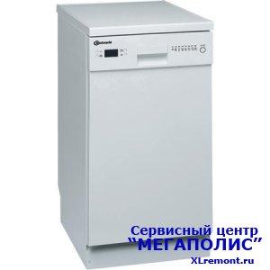 Быстрый и качественный ремонт посудомоечных машин Bauknecht