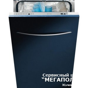 Недорогой, качественный и быстрый ремонт посудомоечных машин Baumatic