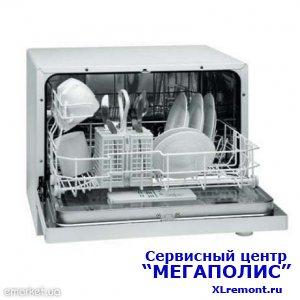 Обслуживание и ремонт посудомоечных машин Bomann профессионально, недорого и быстро
