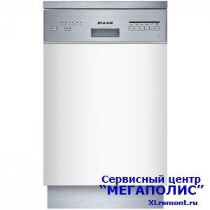 Недорогой, быстрый и качественный ремонт посудомоечных машин Brandt