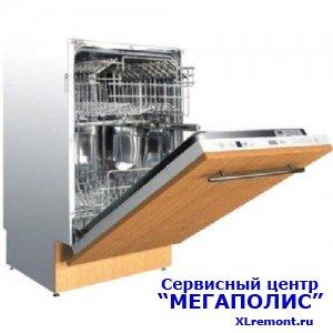 Недорогой, быстрый и профессиональный ремонт посудомоечных машин CATA