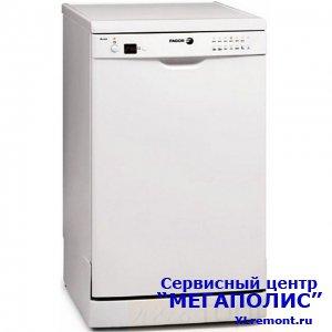 Обслуживание и ремонт посудомоечных машин Fagor профессионально, быстро и по доступным ценам