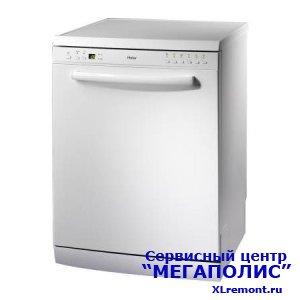 Ремонт посудомоечных машин Haier по недорогим ценам