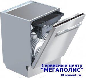 Ремонт посудомоечных машин Kaiser недорого, оперативно, профессионально