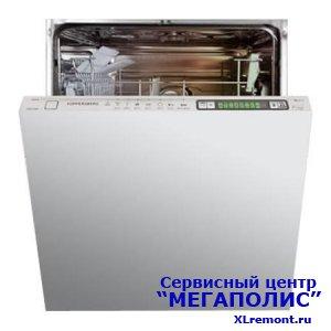 Обслуживание и ремонт посудомоечных машин Kuppersberg качественно, недорого, быстро