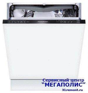 Качественный, быстрый и недорогой ремонт посудомоечных машин Kuppersbusch