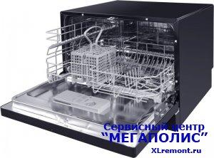 Ремонт посудомоечных машин Liberton по недорогим расценкам