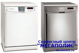 Обслуживание и ремонт посудомоечных машин Mabe оперативно, качественно и недорого