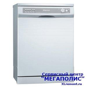 Профессиональный ремонт посудомоечных машин MasterCook