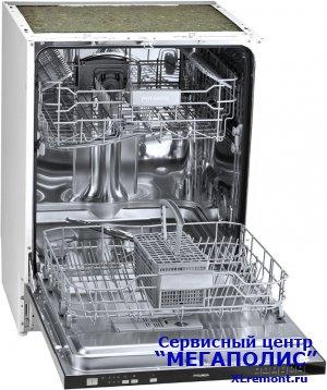 Быстрый и профессиональный ремонт посудомоечных машин PYRAMIDA