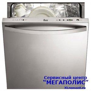 Обслуживание и ремонт посудомоечных машин TEKA по приемлемым расценкам