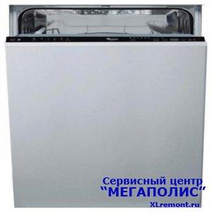 Обслуживание и ремонт посудомоечных машин Thor
