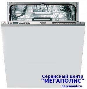 Профессиональный, быстрый и недорогой ремонт посудомоечных машин V-ZUG