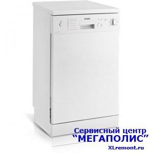 Ремонт посудомоечных машин Vestel по выгодным ценам