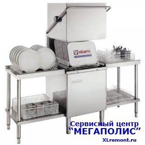 Ремонт промышленных (профессиональных) посудомоечных машин Elframo