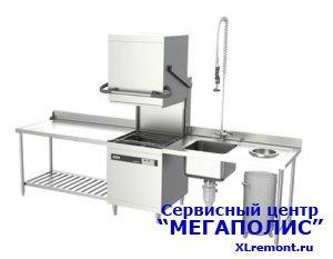 Ремонт промышленных (профессиональных) посудомоечных машин GASTRORAG профессионально, быстро