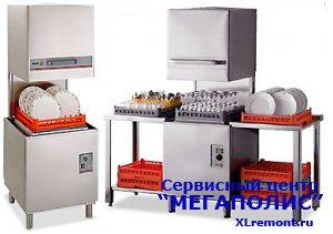 Ремонт промышленных (профессиональных) посудомоечных машин MEC качественно, быстро и недорого