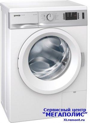Обслуживание и ремонт стиральных машин Gorenje по умеренным ценам