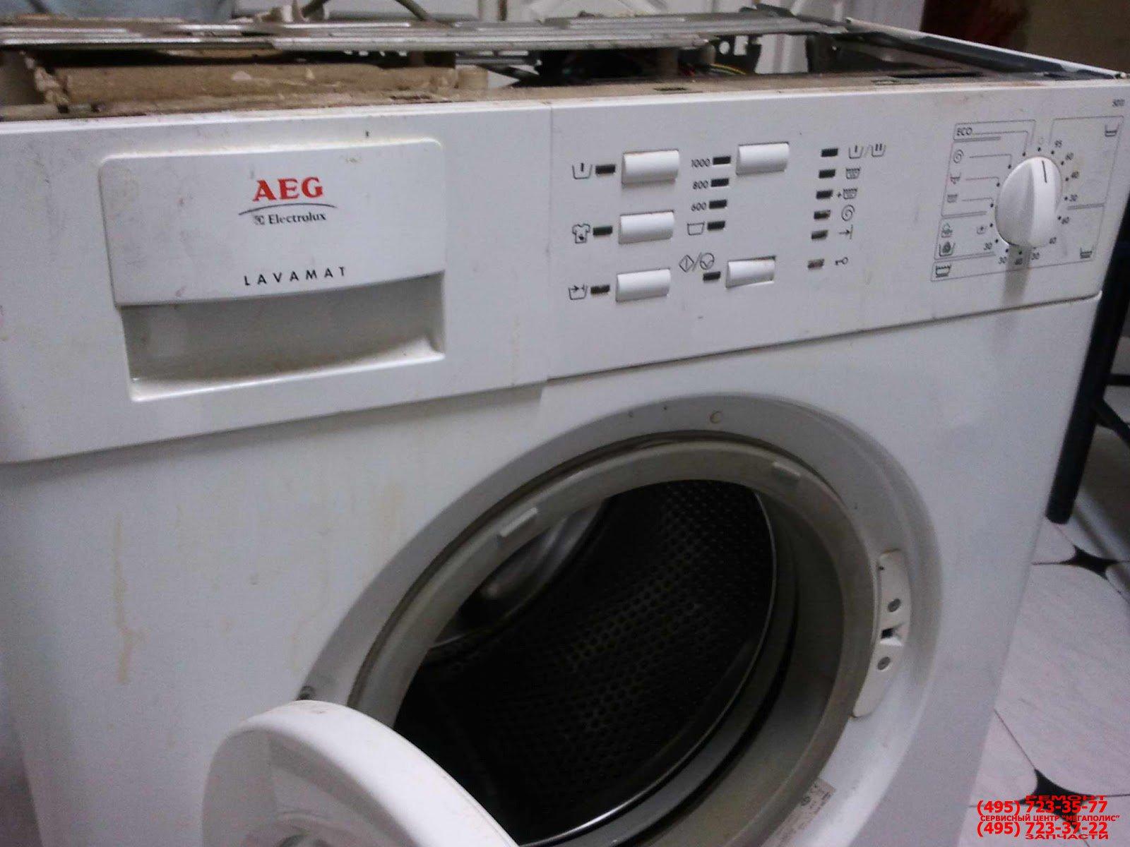 Обслуживание стиральных машин АЕГ Центральная улица (деревня Шеломово) сервисный центр стиральных машин electrolux Староможайское шоссе