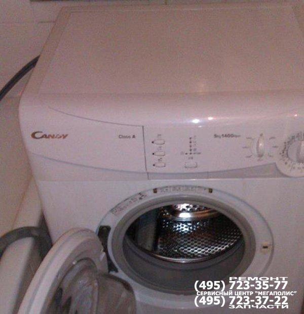 Ремонт стиральных машин канди своими руками замена подшипника 889